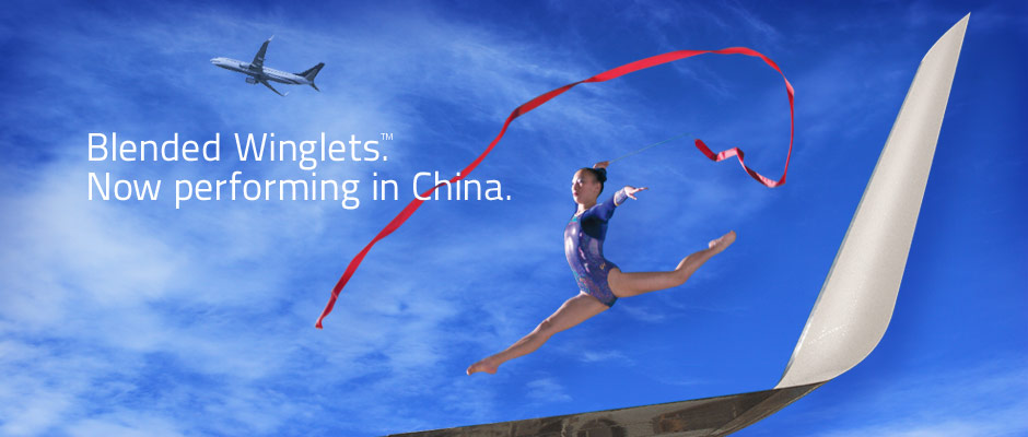 Blended Winglets. Now performing in China.
